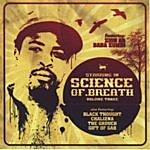 Zion I Science Of Breath Vol. 3