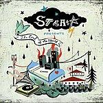 Strata Strata Presents: The End Of The World