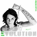 Evolution Rebirth (Single)