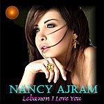 Nancy Ajram Lebanon I Love You