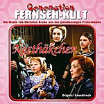 Christian Bruhn Generation Fernseh-Kult - Nesthäkchen(Original Soundtrack)