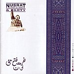Nusrat Fateh Ali Khan Supreme Collection