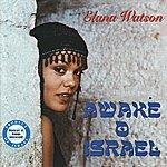 Elana Watson Awake O Israel