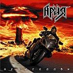 Aria Armageddon