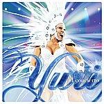 Yuri El Concierto (Album Electronico)