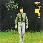 George Lam LPCD1630 Series - George Lam Jing Xuan Jie