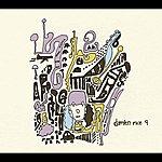 Damien Rice 9 Crimes (U.S. DMD Single)