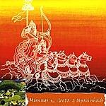 Sudhir Phadke Musings On Geeta & Upanishads