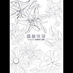 Sandy Lam Ultimate Colletion - Sandy Lam