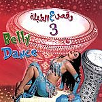 Ahmed Nasr Oriental Belly Dance Raks Al Tabla 3