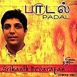 Srikanth Padal