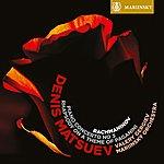 Valery Gergiev Rachmaninov: Piano Concerto No. 3 & Rhapsody On A Theme Of Paganini