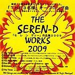 Seren-D The Seren-D Works 2009