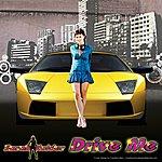 Sarah Holder Drive Me