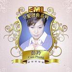 Cass Phang EMI Lovely Legend - Cass Phang