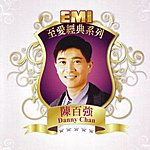 Danny Chan EMI Lovely Legend - Danny Chan