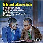David Oistrakh Shostakovich: Violin Concerto No. 2; Symphony No. 15