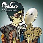 Galan Se (Vivo Senza di Te)(Single)