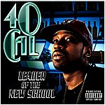 40 Cal. Leader of the New School (Parental Advisory)