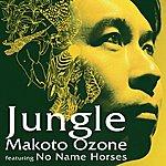 Makoto Ozone Jungle (Featuring No Name Horses)