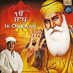 Bhupinder Singh Ik Onkaar (Single)
