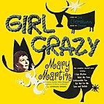 Mary Martin Girl Crazy (Original Studio Cast Recording)