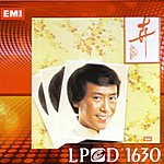 Roman Tam Lpcd1630 Series: Roman Tam Hui