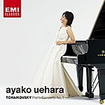 Ayako Uehara Tchaikovsky: Piano Concerto No.1 / Mussorgsky: Pictures At An Exhibition
