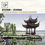 Shandi Chine, L'empire Du Milieu - China, The Middle Kingdom