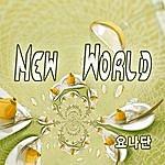 Jonathan New World