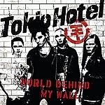 Tokio Hotel World Behind My Wall (3-Track Maxi-Single)