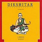 U. Shrinivas Dikshitar Masterpieces