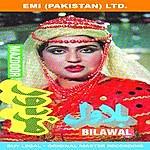 Noor Jehan Film: Bilawal / Mazdoor