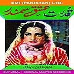 Noor Jehan Film: Qudrat / Ishq Samandar