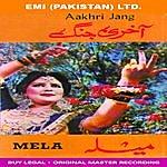 Noor Jehan Film: Aakhri Jung / Mela