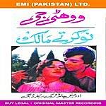 Noor Jehan Film: Wohti Jee / Naukar Tey Malik