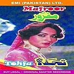 Noor Jehan Film: Mafroor / Tohfa