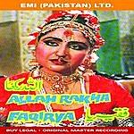 Noor Jehan Film: Allah Rakha / Faqirya