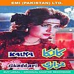 Noor Jehan Film: Kalka / Ghaddari