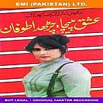 Noor Jehan Film: Ishq Paicha / Charhda Toofan