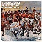 Paavo Berglund Tchaikovsky: 1812 Overture / Symphony No.4