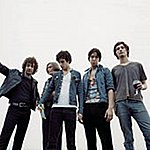 The Strokes Is This It (Home Recording)