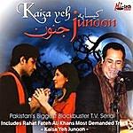 Rahat Fateh Ali Khan Kaisa Yeh Junoon