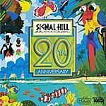 Signal Hill Alumni Choir 20th Anniversary