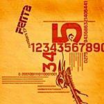 Penta Numbers (2-Track Single)