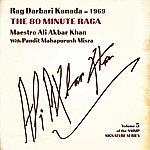 Ali Akbar Khan Signature Series Vol. 5 (Rag Darbari Kanada)