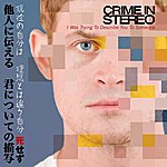 Crime In Stereo I Was Trying To Describe You To Someone