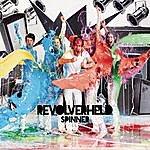 Revolverheld Spinner (2-Track Single)