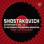 """Yuri Temirkanov Shostakovich: Symphony No. 13 """"babi Yaar"""""""