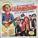 Woody Guthrie Wonder Wheel